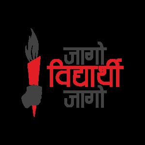 Jago Vidhyarthi Jogo