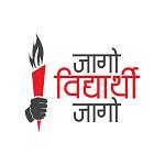 Jago Vidyarthi Jago