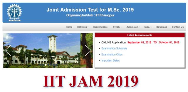 आईआईटी जैम के लिए आवेदन प्रक्रिया 5 सितंबर से