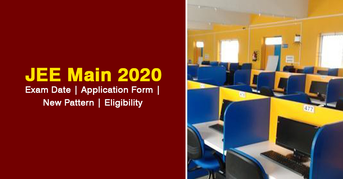 jee main 2020 application form