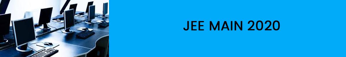 जनवरी जेईई-मेन-2020 : न्यूमेरिकल वेल्यू प्रश्नों के उत्तर संख्यात्मक मान में ही देने होंगे