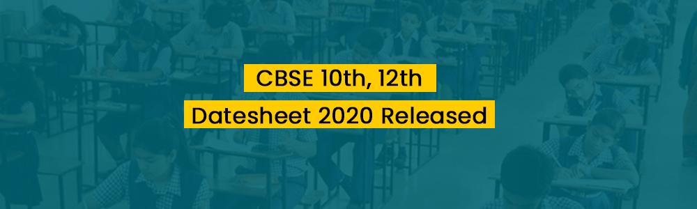 सीबीएसई 10वीं और 12वीं कक्षा की बोर्ड परीक्षाएं 15 फरवरी से