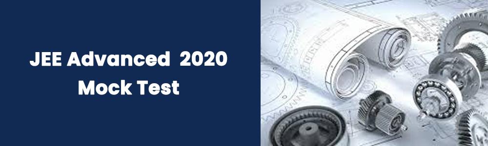 (JEE Advanced 2020) जेईई-एडवांस्ड-2020 के माॅक टेस्ट जारी