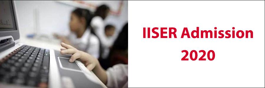 IISER का एप्टीट्यूड टेस्ट  IAT 12 अगस्त को
