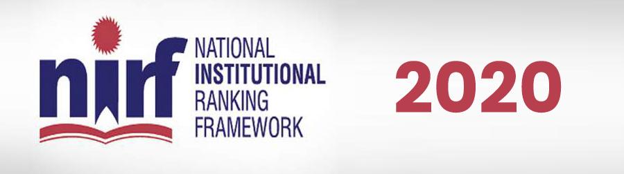 एनआईआरएफ की रैंकिंग जारीः आईआईटी मद्रास पहले स्थान पर