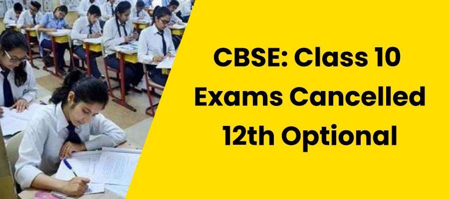 CBSE की बोर्ड परीक्षा इस बार नहीं होगी, केंद्र ने SC को दी जानकारी