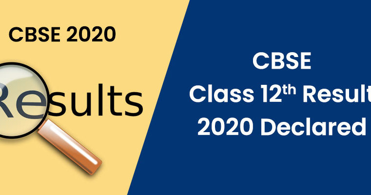 CBSE Class 12th Result 2020 Results