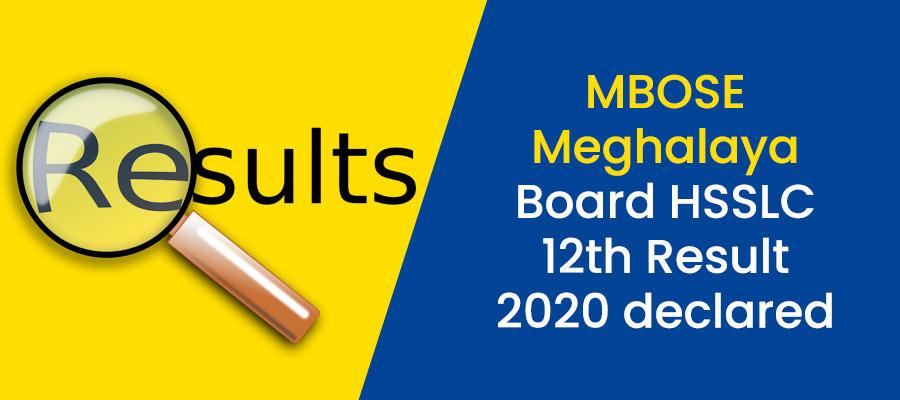 Meghalaya Board: 12वीं के रिजल्ट घोषित