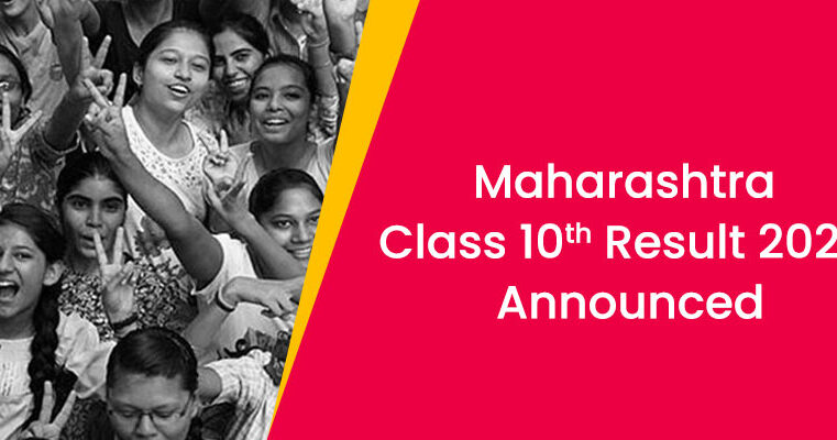 Maharashtra SSC Result 2020 Announced
