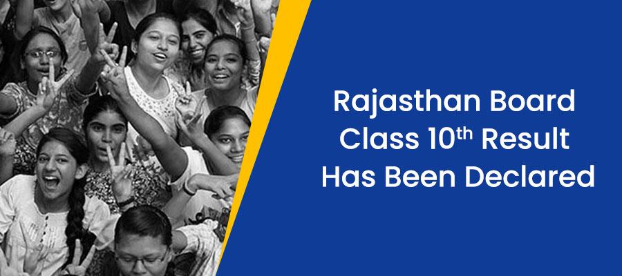 राजस्थान बोर्ड 10वीं कक्षा के परिणाम जारी, 80.63 प्रतिशत स्टूडेंट्स को मिली सफलता