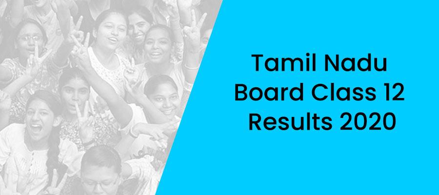 तमिलनाडु 12 वीं बोर्ड का रिजल्ट घोषित
