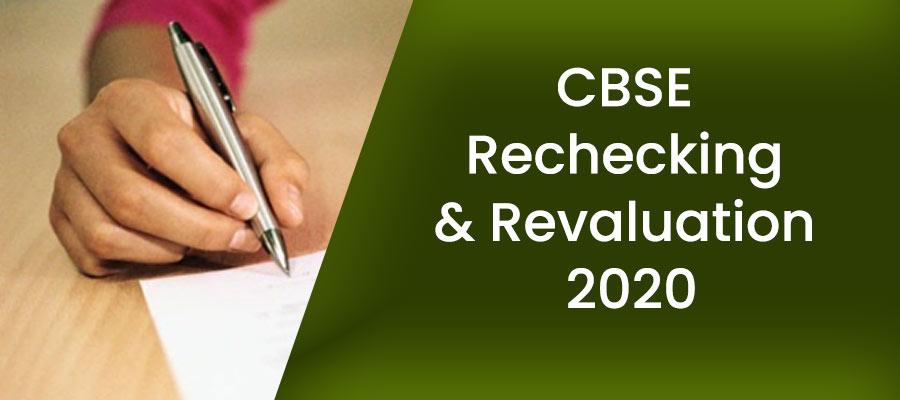 इस वर्ष री-चैकिंग करवाने वाले स्टूडेंट्स की बढ़ सकती है संख्या  सीबीएसई री-चैकिंग-2020-12वीं के लिए आवेदन कल से, 10वीं के लिए 20 जुलाई से, तीन चरणों में होगी पूरी प्रक्रिया