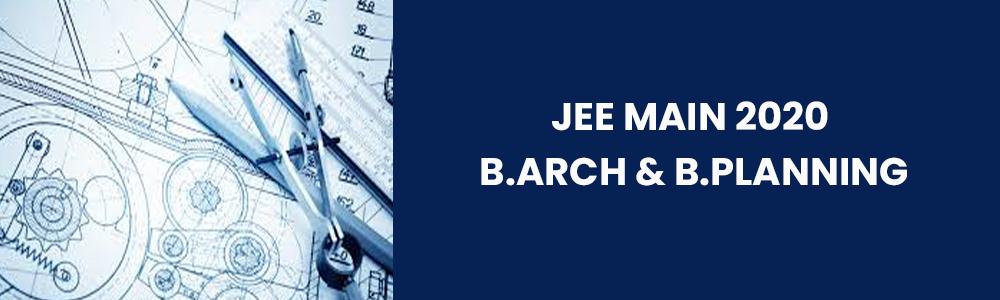 जेईई मेन सितंबर 2020 कल से, पहले दिन बीआर्क व बी-प्लानिंग के लिए होगी परीक्षा