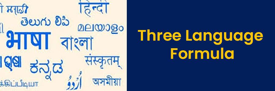 पहली बार स्कूलों में भारतीय भाषाओं को तवज्जो, गूगल करेगा मदद