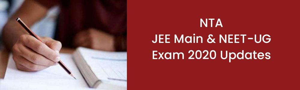 जेईई व नीट (JEE & NEET) के 25 लाख छात्रों को बतानी होगी मेडिकल हिस्ट्री