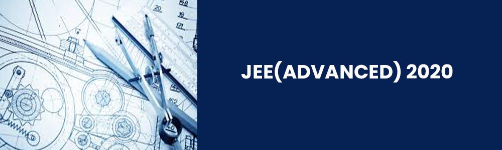 जेईई-एडवांस्ड-2020 के लिए आवेदन 5 सितम्बर से
