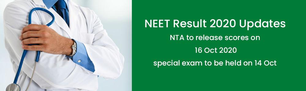 NEET Result 2020 date : 14 अक्टूबर को होगी कोरोना संक्रमित और कंटेनमेंट जोन में रहने वाले छात्रों की नीट परीक्षा, 16 अक्टूबर को जारी होगा रिजल्ट