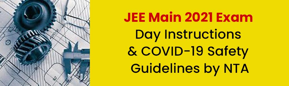 जेईई-मेन 23 फरवरी से, परीक्षा केन्द्र पर देना होगा कोविड सेल्फ डिक्लेरेशन