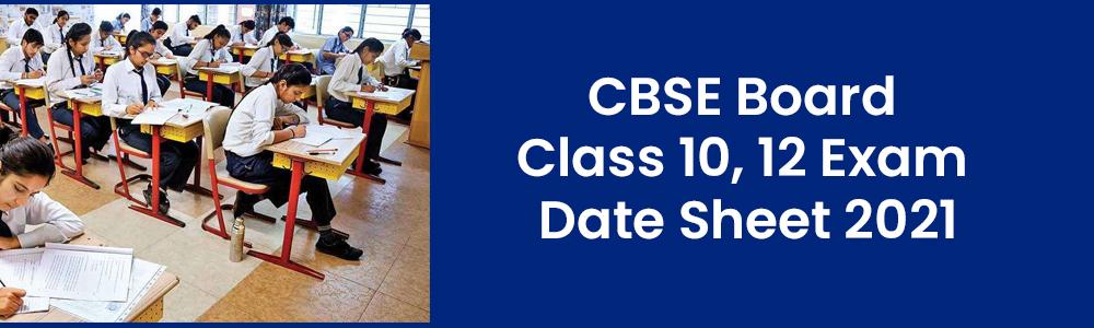सीबीएसई (CBSE) 10वीं और 12वीं क्लास का टाइम टेबल जारी
