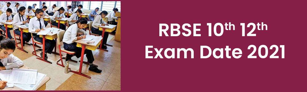राजस्थान माध्यमिक शिक्षा बोर्ड (RBSE) की परीक्षाएं 6 मई से