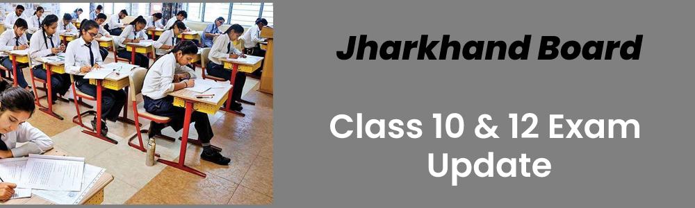 झारखंड में 10वीं, 12वीं की परीक्षाएं स्थगित
