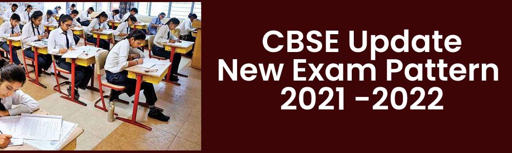सीबीएसई ने जारी किया नया परीक्षा पैटर्न