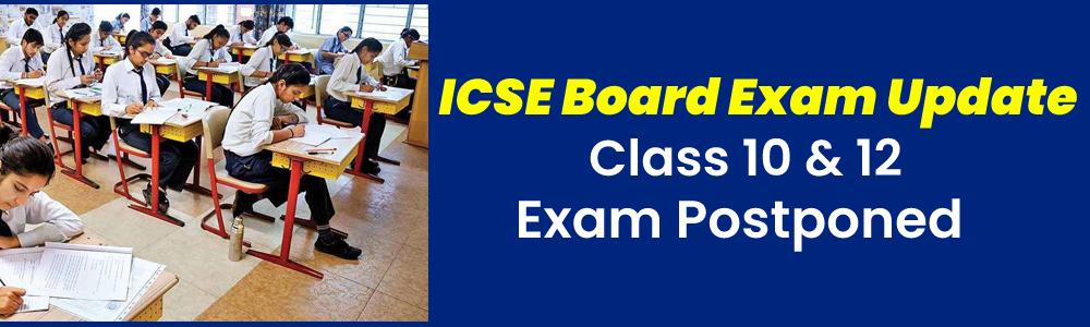 ICSE Board Exams 2021: आईसीएसई बोर्ड परीक्षाएं भी स्थगित, 10वीं के स्टूडेंट्स को मिले विकल्प
