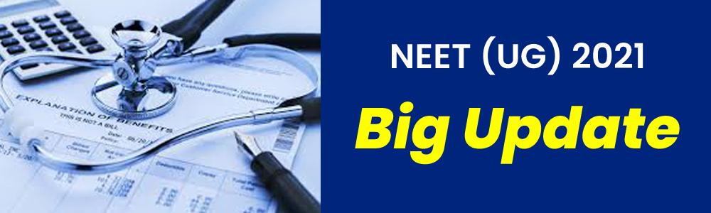 NEET टलने के आसार, सरकार नर्सिंग और MBBS फाइनल के छात्रों को दे सकती है कोविड ड्यूटी
