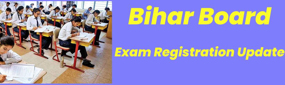 Bihar Board Admission Date 2021: बिहार बोर्ड इंटर परीक्षा के नामांकन के लिए 19 जून से