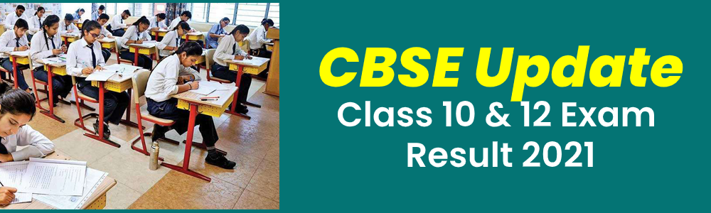 CBSE 10th-12th Result: 12वीं का रिजल्ट अगस्त से पहले आने की उम्मीद