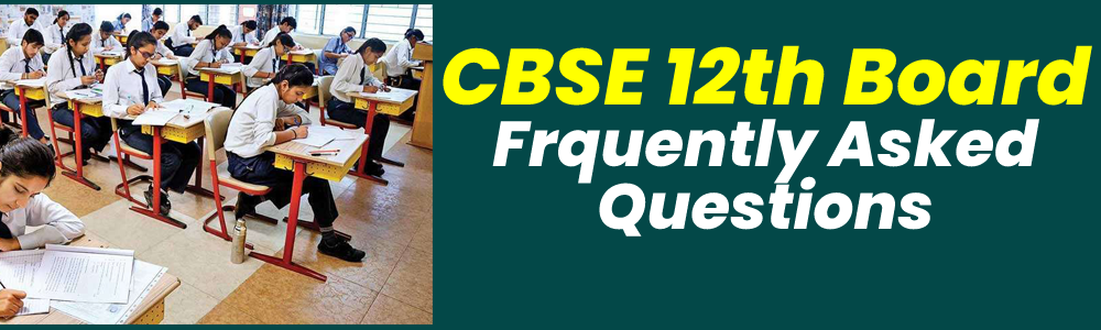 CBSE 12वीं की परीक्षा कैंसिल, पढ़ें बड़े सवालों के जवाब