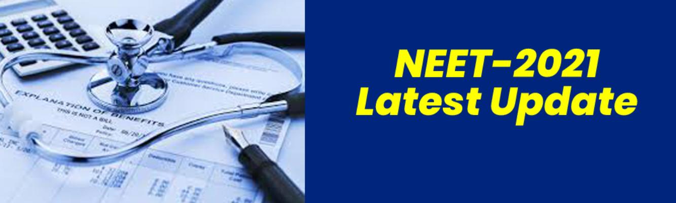 NEET 2021 – केन्द्र सरकार द्वारा नीट यूजी एवं पीजी में नई आरक्षण व्यवस्था के तहत ये रहेगी स्थिति