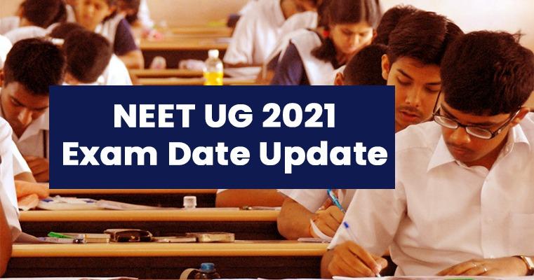 NEET (UG) 2021 Exam date : शिक्षा मंत्री ने की नीट परीक्षा तिथि की घोषणा, कल से कर सकेंगे आवेदन