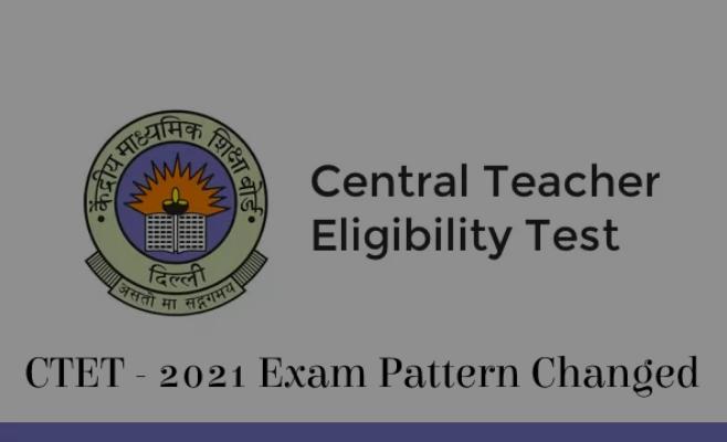 CTET- 2021: CBSE ने परीक्षा पैटर्न में किया बदलाव, दिसंबर- जनवरी में ऑनलाइन मोड में होगी परीक्षा
