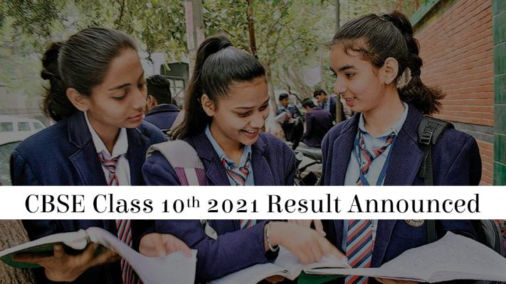 CBSE 10वीं का रिजल्ट: लगातार चौथे साल लड़कियां अव्वल